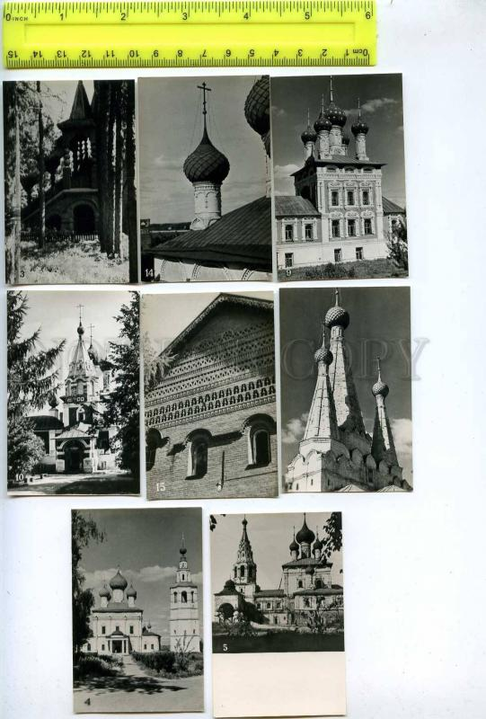 242842 USSR Russia UGLICH View 1973 year Set 16 photo cards