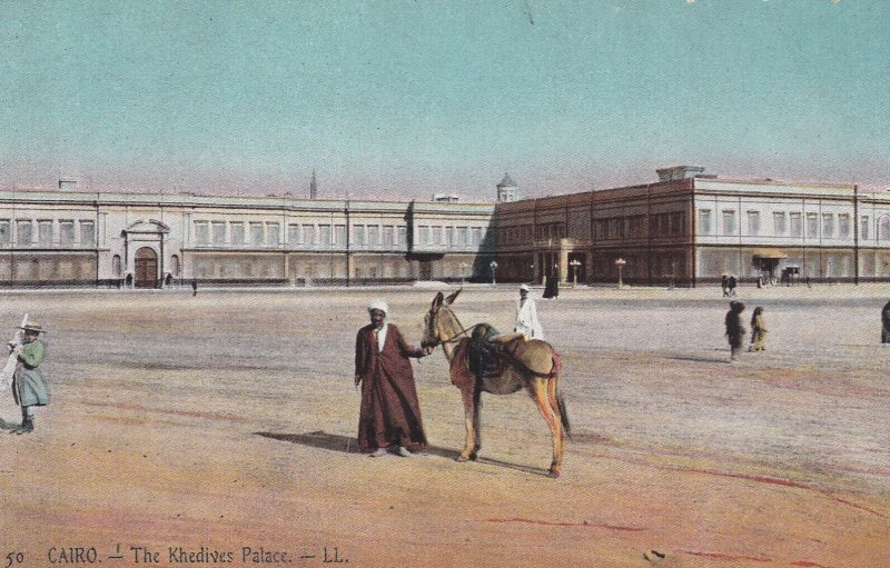 EGYPT , 00-10s ; Cairo ; The Khedives Palace