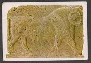 Bull Relief Andesite Phrygienne 6th Century BC - Anadolu Medeniyetleri Muzesi