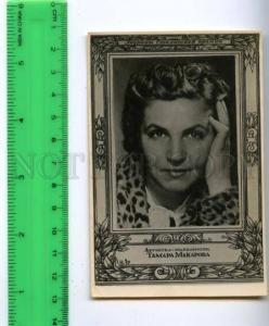 171473 Tamara MAKAROVA Russian Soviet MOVIE Actress old PHOTO
