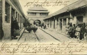 china, TSIMO JIMO 即墨区, Street Scene (1898) Postcard