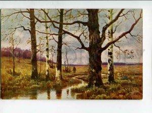 3132361 HUNT Autumn RUSSIA Hunter by KRYZHITSKY vintage PC