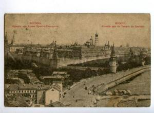 148249 Russia MOSCOW Kremlin View from Cathedral of Christ OLD