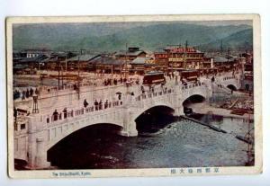 132933 JAPAN KYOTO Shijo-Ohashi TRAMS Vintage postcard