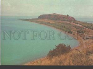 113180 ARMENIA CAUCASUS Sevan Lake OLD POSTAL stationery