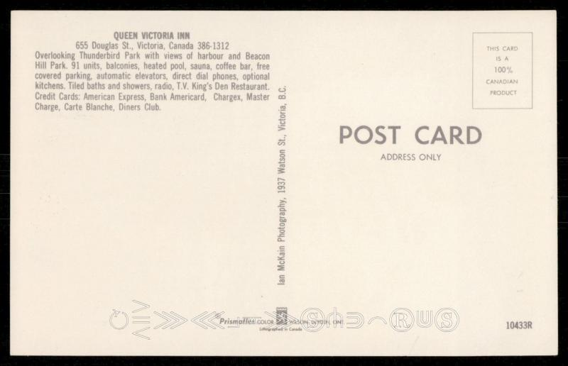 Queen Victoria Inn / HipPostcard