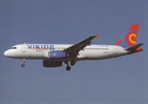 VIKING HELLAS, A320-231, unused Postcard