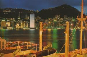 Hong Kong China from Ocean Terminal Night Scene Cityscape Postcard D15