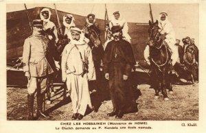 PC CPA SYRIA, CHEZ LES HOSSAINEH, LE CHEIK DEMANDE, Vintage Postcard (b16553)