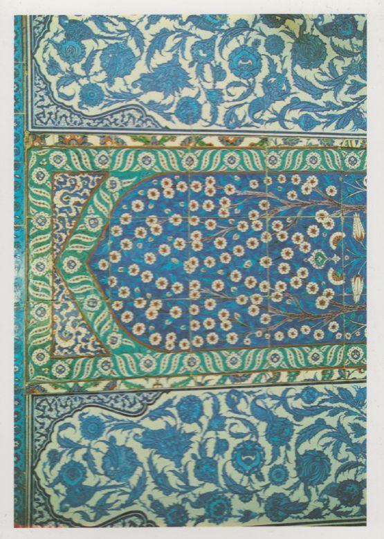 Glazed Tile Panel Topkapi Palace Museum Turkey Postcard