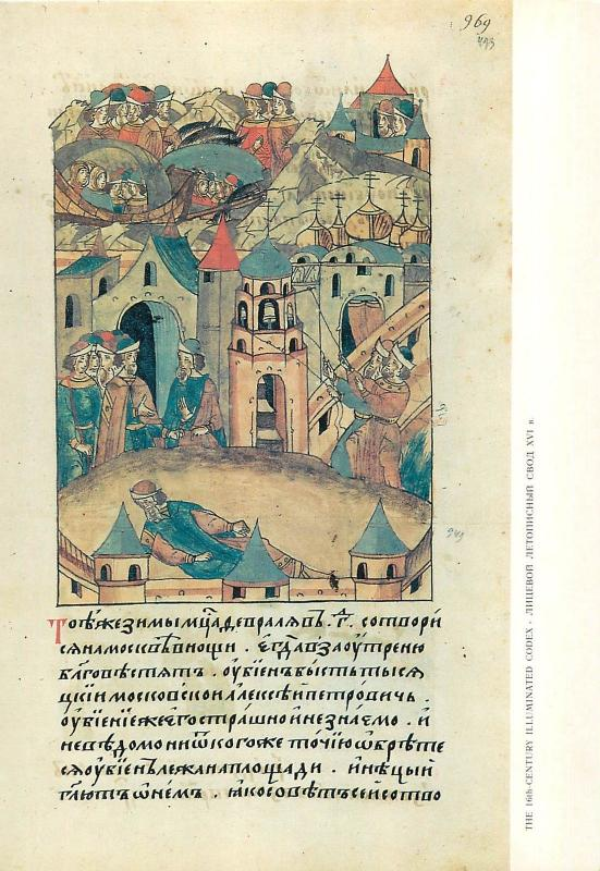 Card 15x21cm Moscow Kremlin Illuminated Codex Ivan the Great Bell Tower scene