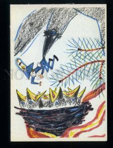 209180 RUSSIA MITURICH Bibigon flying on bird old postcard