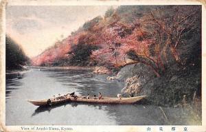 Japan View of Arashi-Yama River Boats Bateaux Kyoto