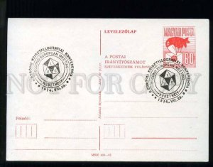 276330 HUNGARY 1974 year conference minerals postal card