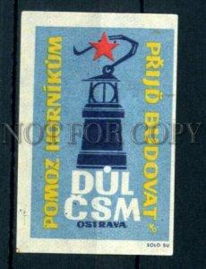 500796 Czechoslovakia Ostrava Vintage match label