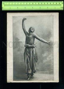 230101 RUSSIAN BALLET star Vaslav NIJINSKY vintage POSTER