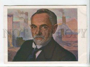 434081 Portrait Bolshevik diplomat Leonid Krasin Zhuravlev 1928 Glavlit Goznak