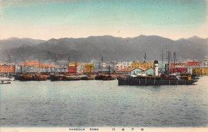 Kobe Harbor, Japan, Early Hand Colored Postcard, Unused