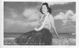 HAWAIIAN HULA GIRL Hawaiian Islands Hula Dancer c1940s Vintage Postcard