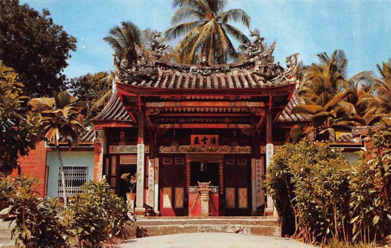 Snake Temple at Sungei Kluang, Penang, Malaysia, Postcard, Unused