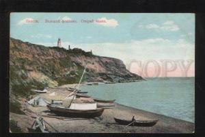 059949 UKRAINE ODESSA Old lighthouse & Big fountain Vintage PC