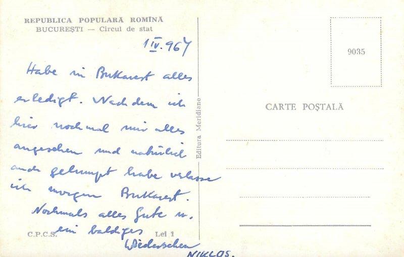 Romania Bucuresti circul de stat noaptea Postcard
