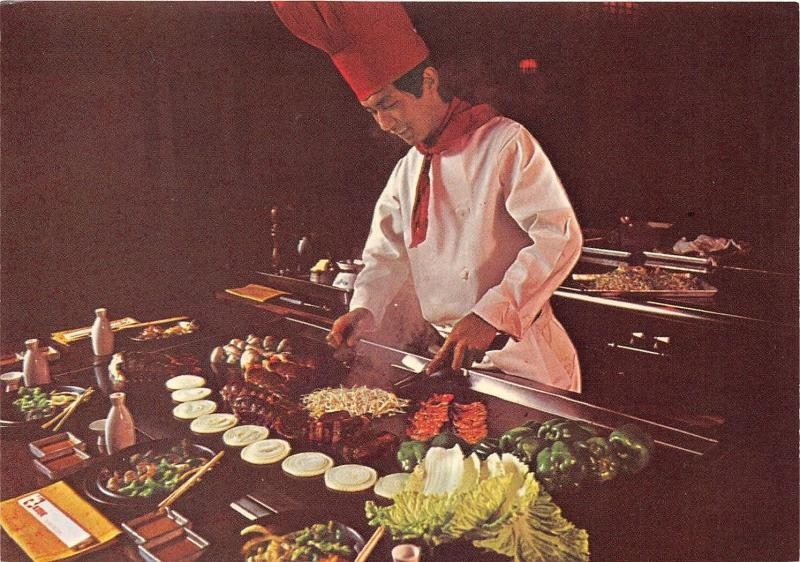 Honolulu Hawaii-Vancouver BC~Kobe Japanese Steak House~Chef Cooking~1950s Pc
