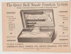 American Ball Nozzle Fountain Syringe 1800s Print Ad, 837-847 Broadway NY