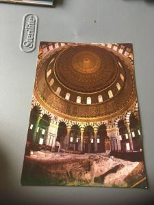 Vintage Postcard: Jerusalem, Dome of the Rock, From the Inside