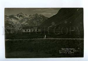 249775 Russia Georgian Military Road Cross Pass Vintage photo
