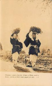 Kyoto Ohara Japan Women Carrying Faggots on Their Heads Real Photo Postcard