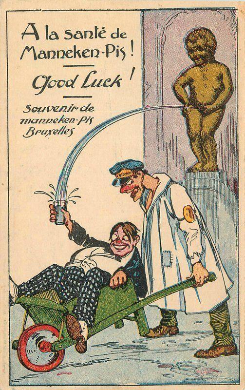 Belgium Comic Humor 1930s Peeing Statue Drunk Wheel Barrow Postcard 12445