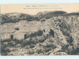Part Of Battlefield Ryojun - Port Arthur - Lushunkou District Dalian China F4664