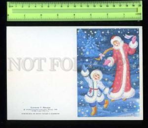 207232 NEW YEAR Young SANTA CLAUS Snow Maiden SNEGUROCHKA old