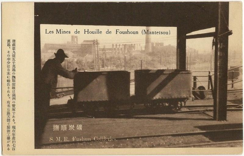 China Manchuria Fushun Collieries early postcard