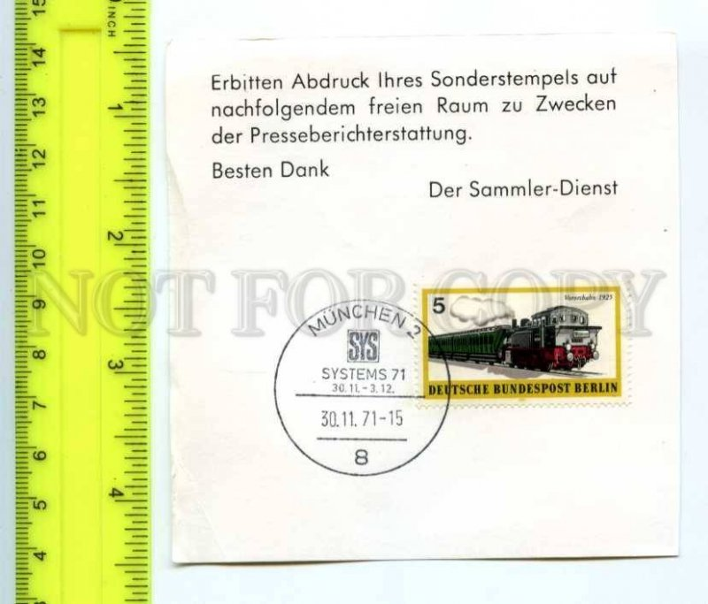 420927 GERMANY 1971 year Munchen cancellations on TRAIN stamp piece of COVER