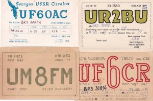 USSR Georgia Soviet Estonia 4x Russian QSL 1970s Amateur Radio Card s