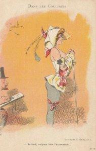 AS; H. Gerbrolt ; Dans Les Coulisses , 00-10s