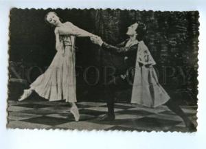 140508 ULANOVA Zhdanov Russia BALLET Star DANCER Old PHOTO