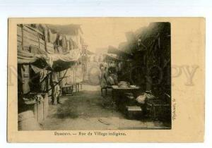 126556 DJIBOUTI Rue du Village indigene Vintage postcard