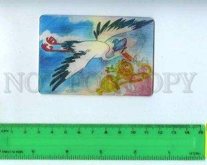 259124 USSR Ugarov Caliph-Stork Cartoon lenticular 3-D Pocket CALENDAR 1985 y