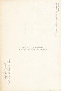 MEKNES, Morocco , 1950-70s ; Fontain Lumineuse , De la Prefecture MEKNES