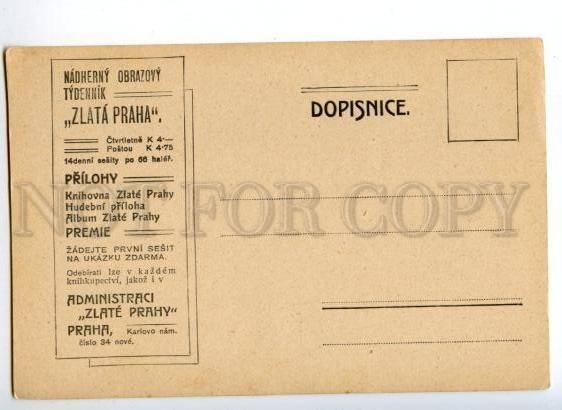 172230 CZECH PRAHA SMICHOV Vintage Advertising ZLATA PRAHA