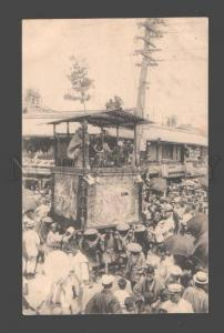 086097 JAPAN FESTIVAL in KYOTO view Vintage real photo PC#12