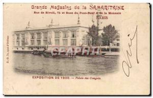 Old Postcard Paris Department Stores of the Samaritan Rue de Rivoli 1900 Exhi...