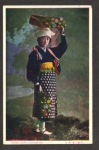 Oharame tlo Wer Seller Girl KYOTO JAPAN Postcard Japanese