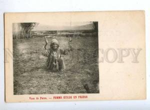 193190 IRAN Persia Kurd moman Vintage undivided postcard