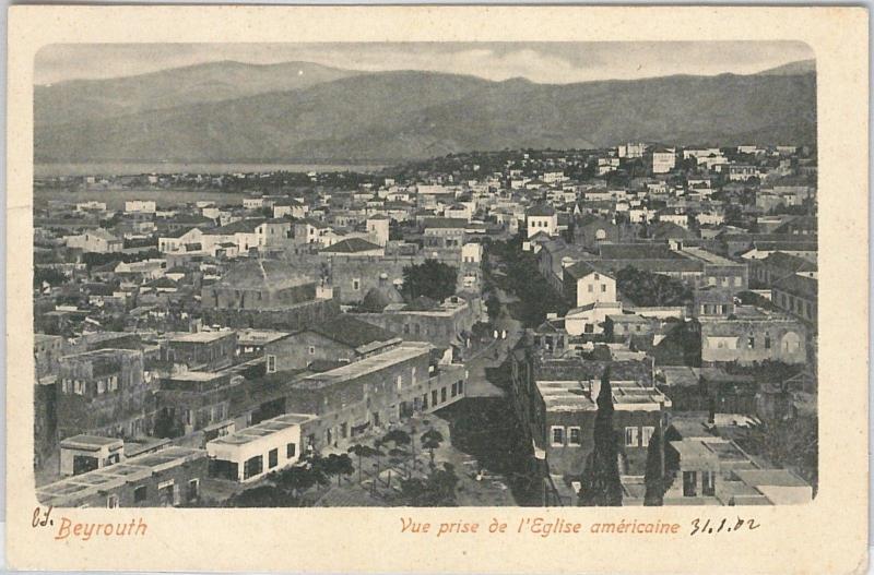 LEBANON - Vintage Postcard - BEYROUTH 1902 - GERMAN LEVANT