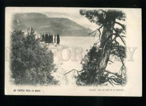 169276 Caucasus Abkhazia GAGRY View from Highway Vintage PC