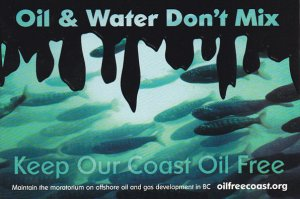 Advertising Oil and Water Don't Mix Prime Minister Chretien House Of Com...